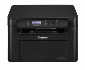 Canon Printer Find! HOT SAVINGS AT OFFICE DEPOT!